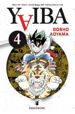 Copertina YAIBA n.4 - YAIBA (m24), STAR COMICS