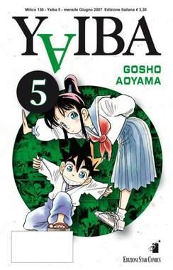 Copertina YAIBA n.5 - YAIBA (m24), STAR COMICS
