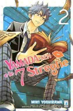 Copertina YAMADA-KUN E LE 7 STREGHE m28 n.2 - YAMADA-KUN E LE 7 STREGHE, STAR COMICS