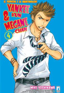 Copertina YANKEE-KUN & MEGANE-CHAN n.4 - YANKEE-KUN & MEGANE-CHAN 4 (m23), STAR COMICS