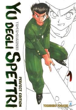 Copertina YU DEGLI SPETTRI Perfect Edition n.1 - YU DEGLI SPETTRI Perfect Edition (m15), STAR COMICS