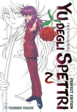 Copertina YU DEGLI SPETTRI Perfect Edition n.2 - YU DEGLI SPETTRI Perfect Edition (m15), STAR COMICS