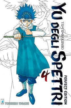 Copertina YU DEGLI SPETTRI Perfect Edition n.4 - YU DEGLI SPETTRI Perfect Edition (m15), STAR COMICS