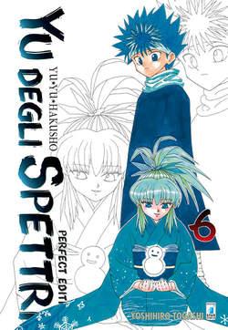 Copertina YU DEGLI SPETTRI Perfect Edition n.6 - YU DEGLI SPETTRI Perfect Edition (m15), STAR COMICS
