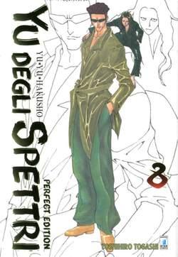 Copertina YU DEGLI SPETTRI Perfect Edition n.8 - YU DEGLI SPETTRI Perfect Edition (m15), STAR COMICS