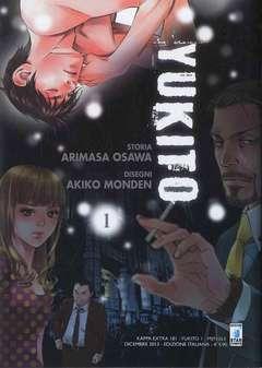 Copertina YUKITO n.1 - YUKITO 1, STAR COMICS