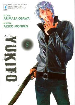 Copertina YUKITO n.5 - YUKITO 5 (m5), STAR COMICS