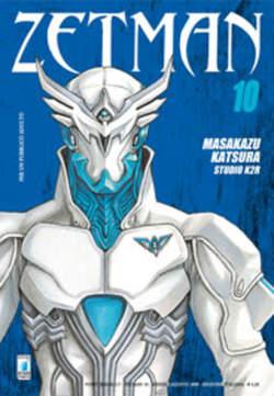 Copertina ZETMAN n.10 - ZETMAN 10, STAR COMICS