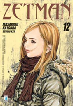 Copertina ZETMAN n.12 - ZETMAN 12, STAR COMICS