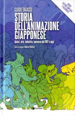 Copertina STORIA ANIMAZIONE GIAPP. Rist. n. - STORIA DELL'ANIMAZIONE GIAPPONESE, TUNUE