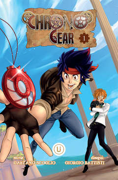 Copertina UPPER GROUND n.3 - Chrono Gear 1, UPPER COMICS