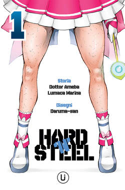 Copertina UPPER GROUND n.5 - Hard'N'Steel 1, UPPER COMICS