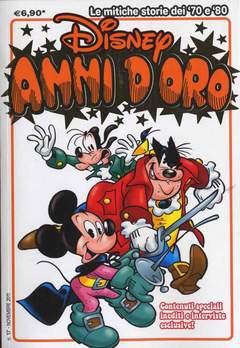 Copertina DISNEY ANNI D'ORO n.17 - DISNEY ANNI D'ORO           17, WALT DISNEY PRODUCTION