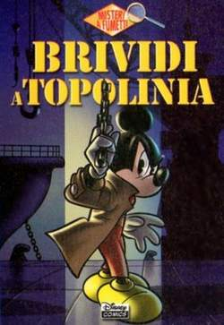 Copertina DISNEY COMICS n.3 - Brividi a Topolinia, WALT DISNEY PRODUCTION