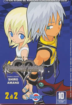 Copertina DISNEY MANGA n.10 - KINGDOM HEARTS CHAIN OF MEMORI, WALT DISNEY PRODUCTION