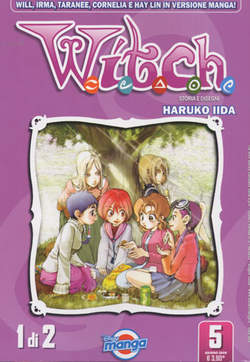 Copertina DISNEY MANGA n.5 - WITCH 1 (DI 2), WALT DISNEY PRODUCTION