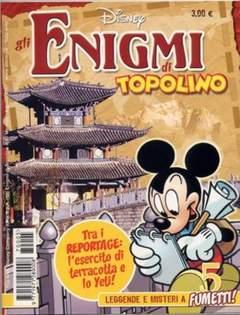 Copertina ENIGMI DI TOPOLINO n.5 - ENIGMI DI TOPOLINO           5, WALT DISNEY PRODUCTION