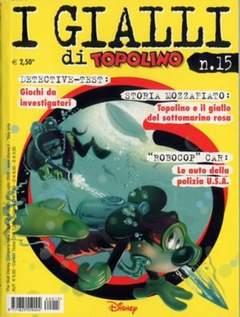 Copertina GIALLI DI TOPOLINO n.15 - GIALLI DI TOPOLINO          15, WALT DISNEY PRODUCTION