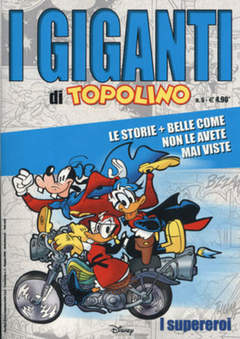 Copertina GIGANTI DI TOPOLINO n.5 - I supereroi, WALT DISNEY PRODUCTION