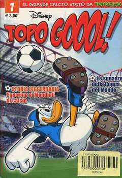 Copertina TOPO GOOOL n.1 - TOPO GOOOL 1, WALT DISNEY PRODUCTION