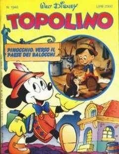Copertina TOPOLINO LIBRETTO n.1948 - TOPOLINO  1948, WALT DISNEY PRODUCTION