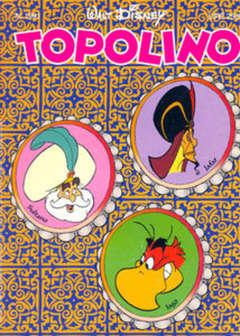 Copertina TOPOLINO LIBRETTO n.1991 - TOPOLINO  1991, WALT DISNEY PRODUCTION