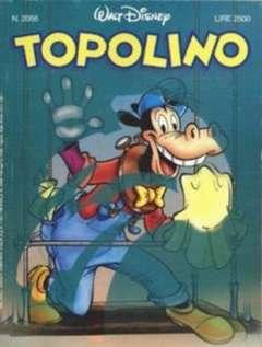 Copertina TOPOLINO LIBRETTO n.2056 - TOPOLINO  2056, WALT DISNEY PRODUCTION