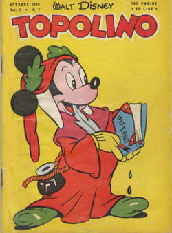 Copertina TOPOLINO LIBRETTO n.7 - TOPOLINO     7, WALT DISNEY PRODUCTION
