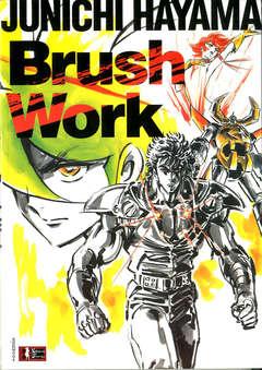 Copertina Junichi Hayama Brush Work n. - Junichi Hayama Brush Work, XPUBLISHING
