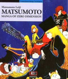 Copertina MATSUMOTO MANGA OF ZERO... n. - MATSUMOTO MANGA OF ZERO DIMENSION, XPUBLISHING