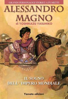 Copertina GRANDI PERSONAGGI STORICI A FUMETTI n.1 - ALESSANDRO MAGNO, YAMATO