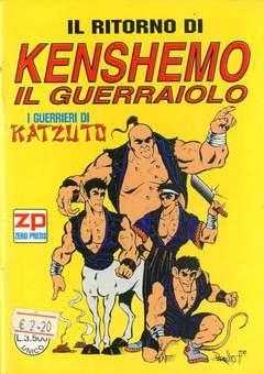 Copertina KENSHEMO GUERRIERI DI KATZUTO n. - KENSHEMO GUERRIERI DI KATZUTO, ZERO PRESS
